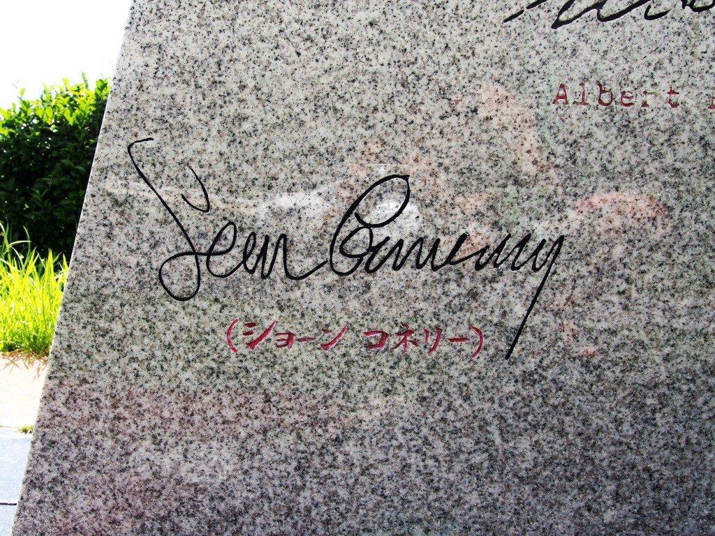 ショーン・コネリー氏のサイン