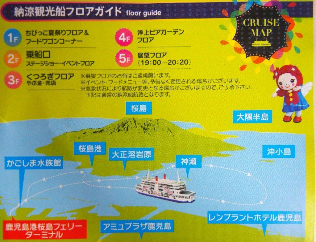 桜島納涼観光船のコース