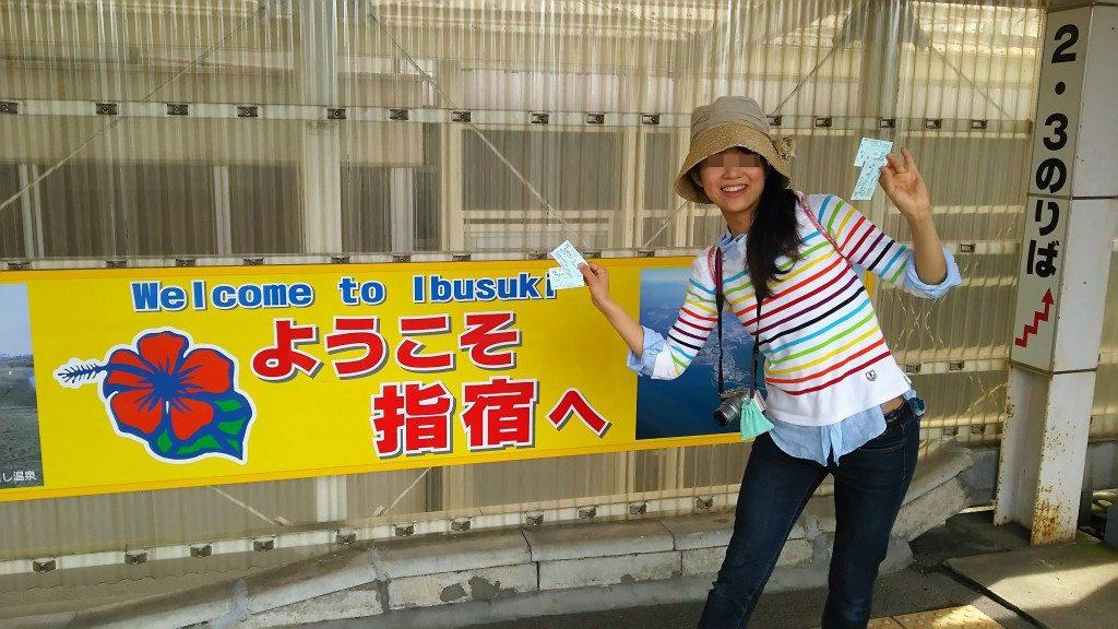指宿駅で記念撮影