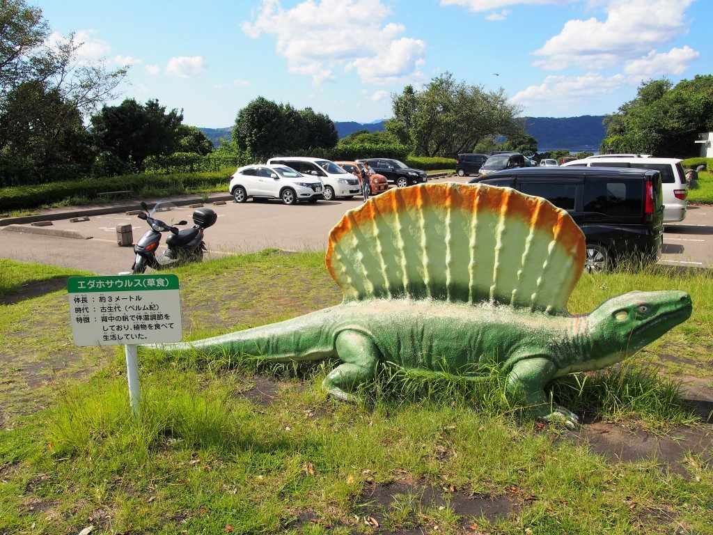 Sakurajima Nature Dinosaur Park