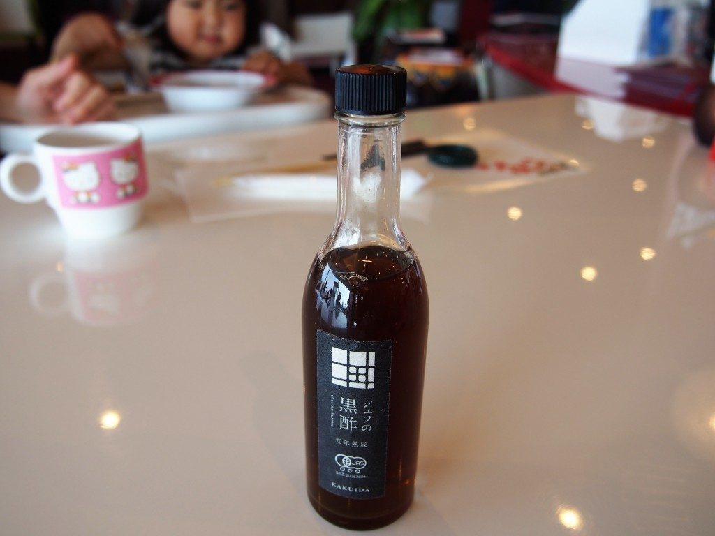 黒酢の里「桷志田」調味料