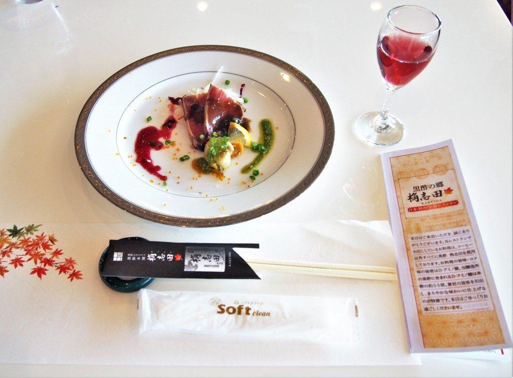 黒酢の里「桷志田」の前菜