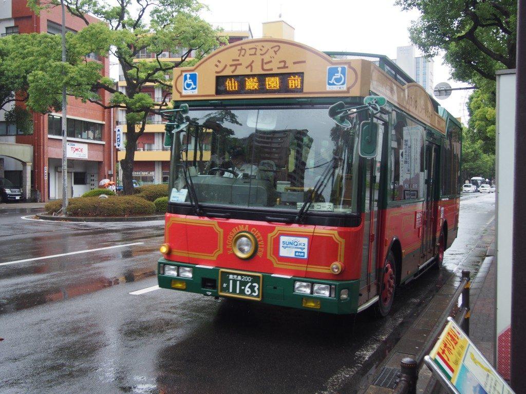 カゴシマシティビューまち巡りバス