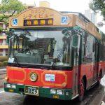카고시마시티뷰바스~가고시마시내의 관광 명소를 효율적으로 방문할 수 있다!~