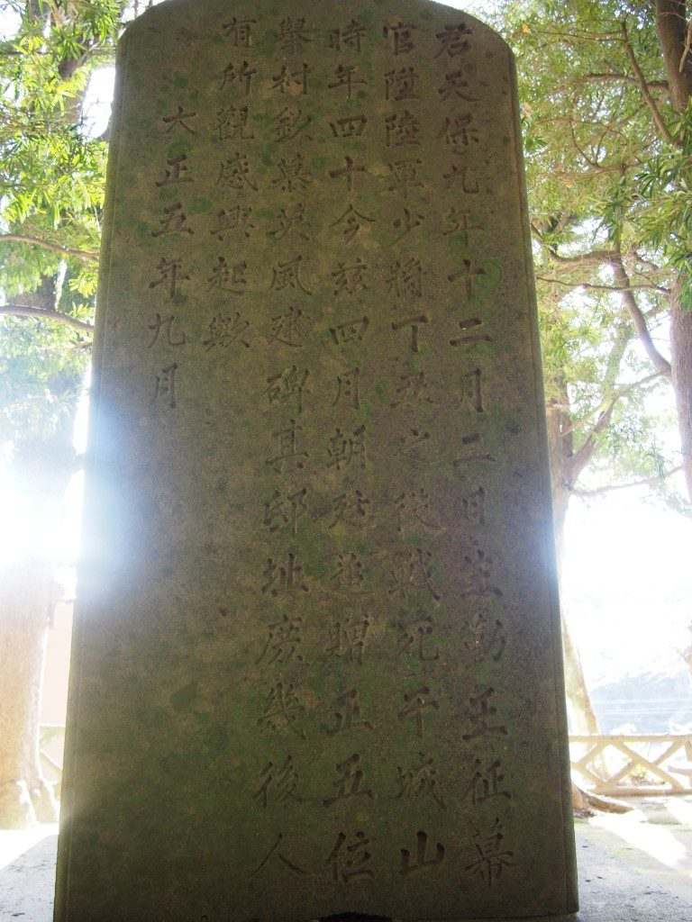 桐野利秋の誕生地