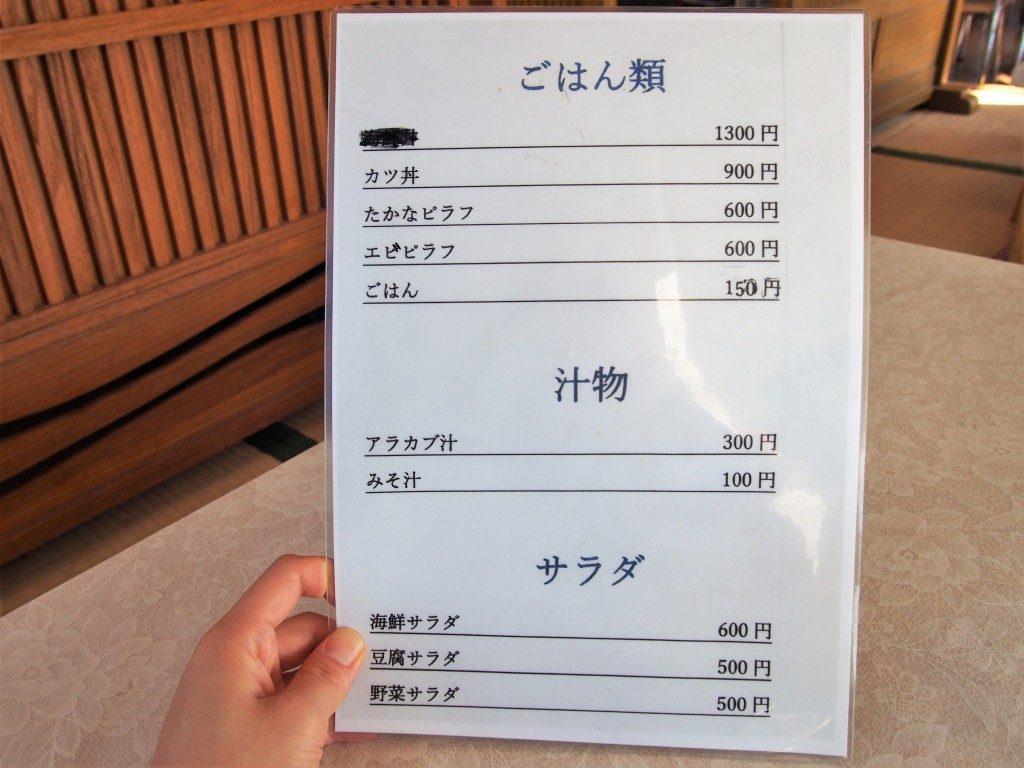 道の駅 長島ポテトハウス望陽