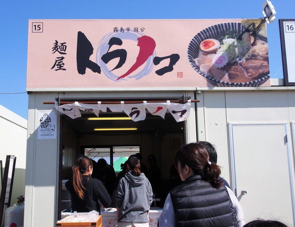 麺屋トラノコ