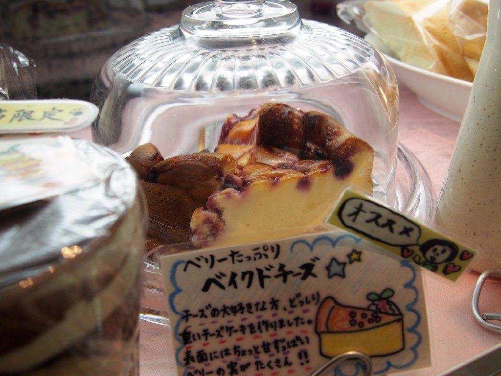 ムッフカフェのベイクドチーズ