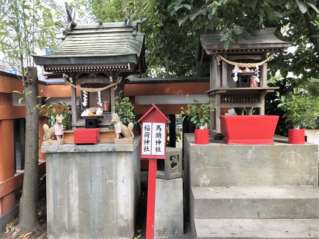 稲荷神社と馬頭神社