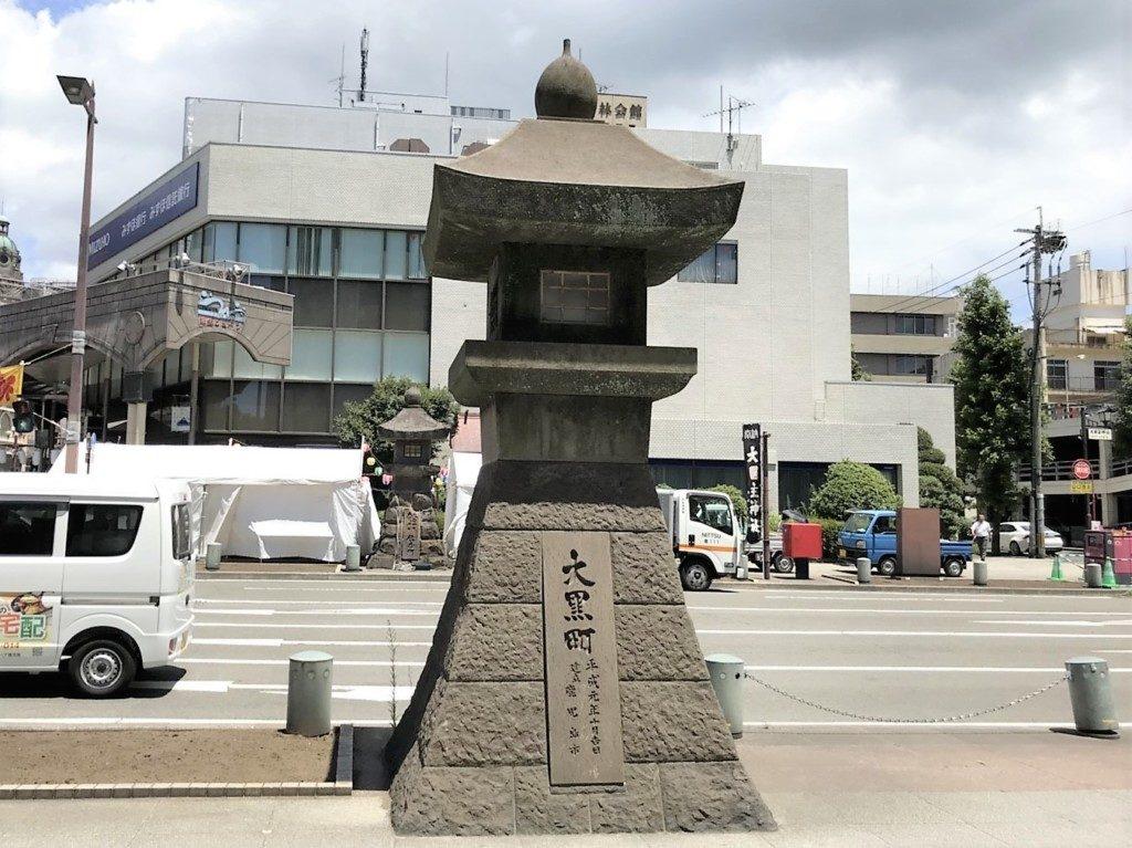 大国主神社の石灯篭
