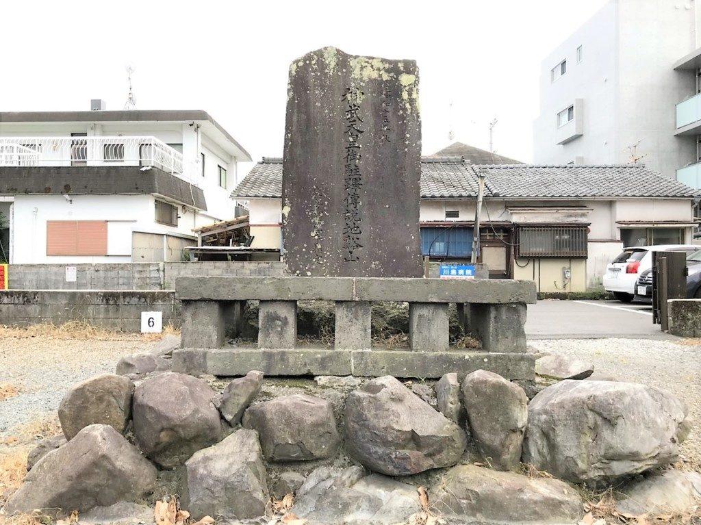神武天皇の石碑
