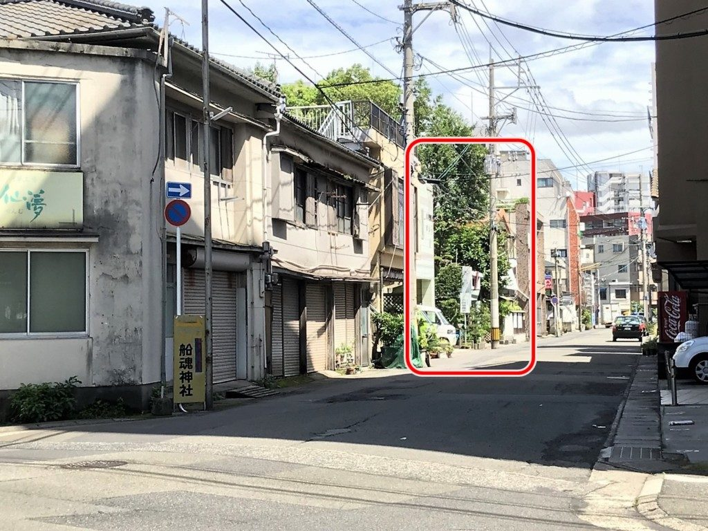 船魂神社のアクセス