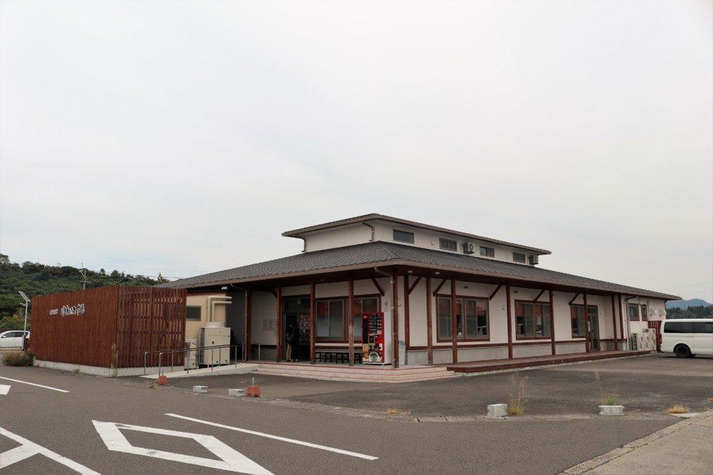 薩摩海食堂