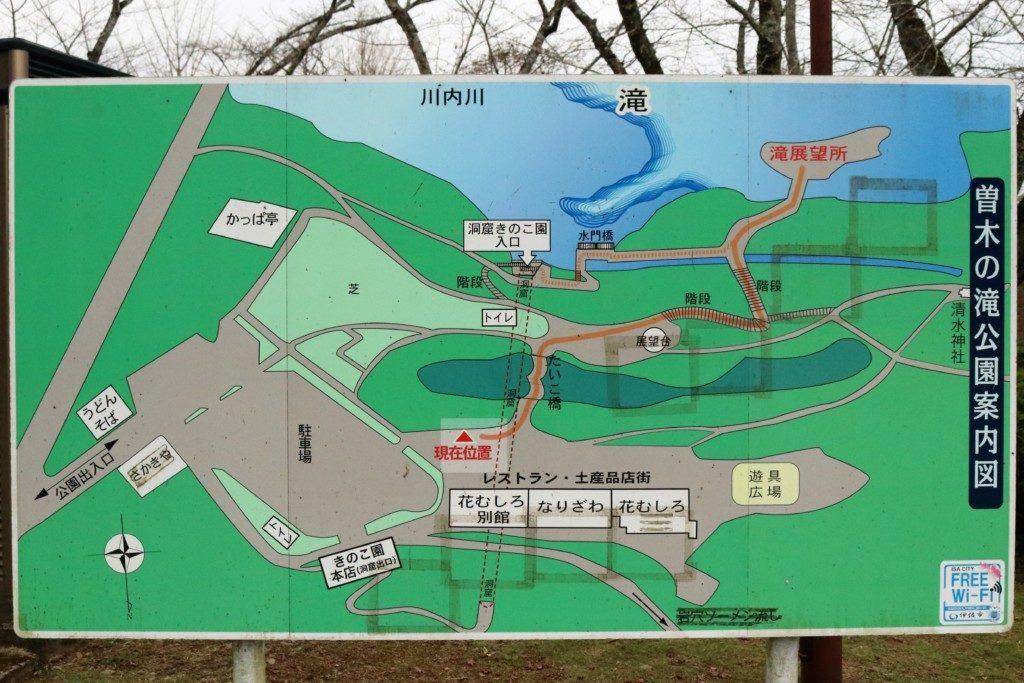 曽木の滝観光案内図
