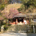 "<span class=""title"">Fujikawa Tenjin Shrine at Satsumasendai City, Kagoshima, Japan</span>"
