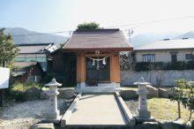 神子畢神社