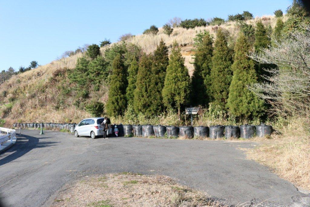 狐ヶ丘高原