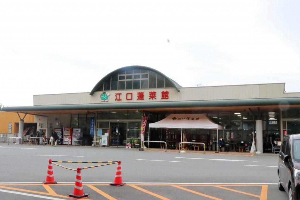 江口蓬莱館