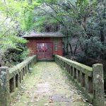 島津家の守護神を祭る「稲荷神社」鹿児島市下福元町