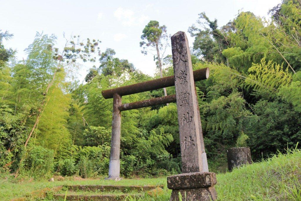 火産霊神社(鹿児島市喜入)