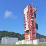 ロケット打ち上げセンター「内之浦宇宙空間観測所」鹿児島県肝付町