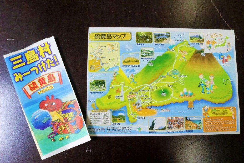 硫黄島観光マップ