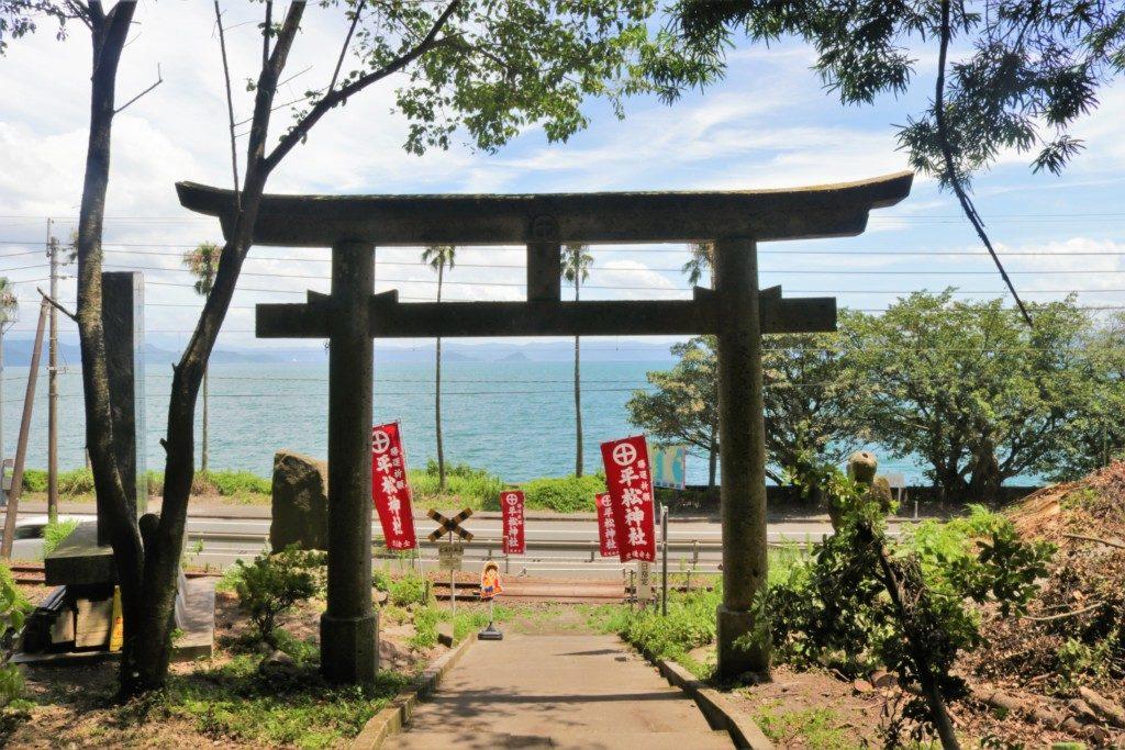 平松神社(心岳寺跡)