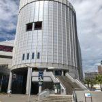 プラネタリウムで人気の鹿児島市立科学館、楽しいイベントいっぱい!