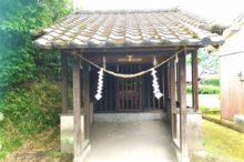 鎮守神社(鹿児島市東佐多町)