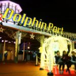 Dolphin Port Illumination (Kagoshima City)