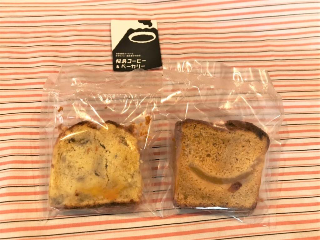 桜島コーヒー&ベーカリー