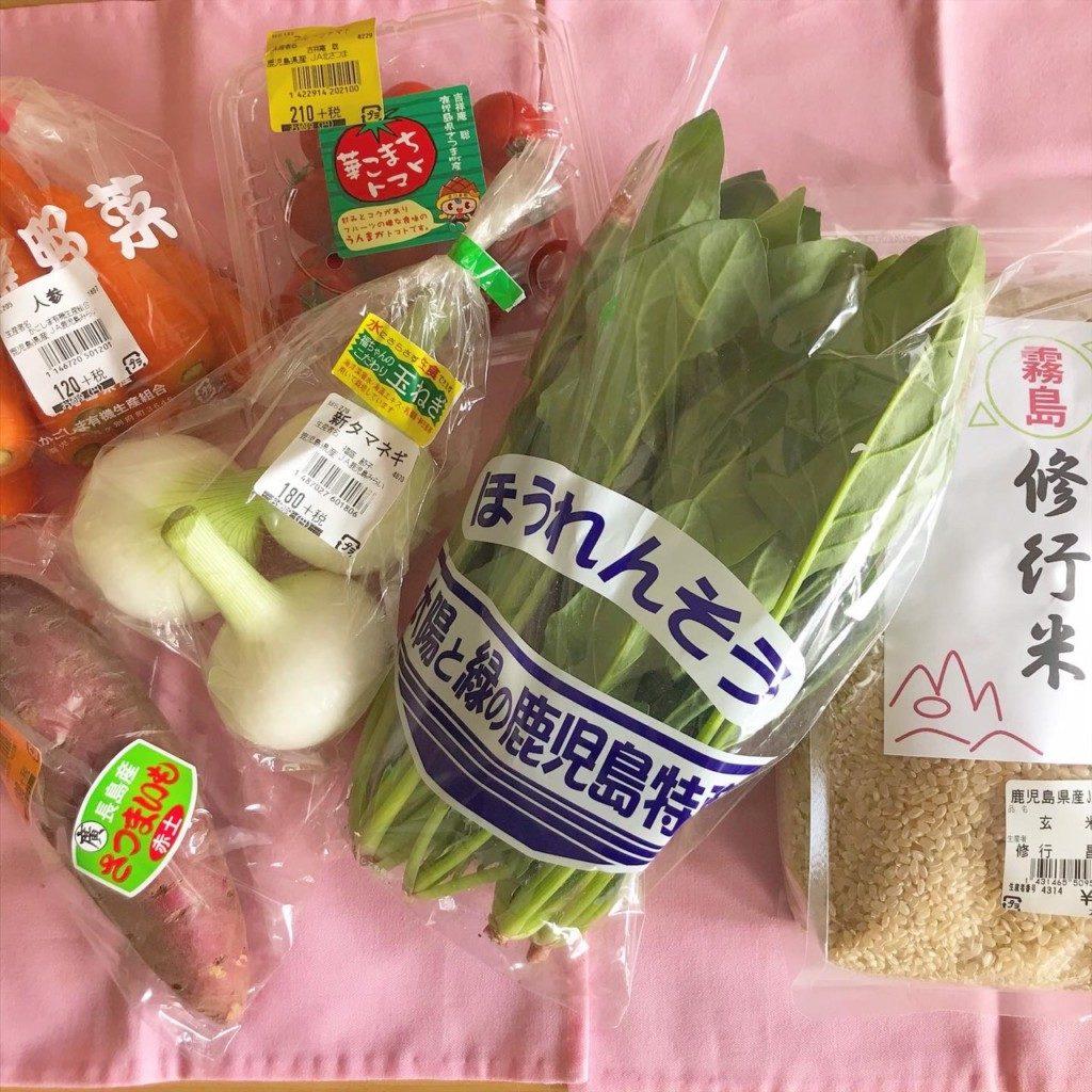 鹿児島産野菜