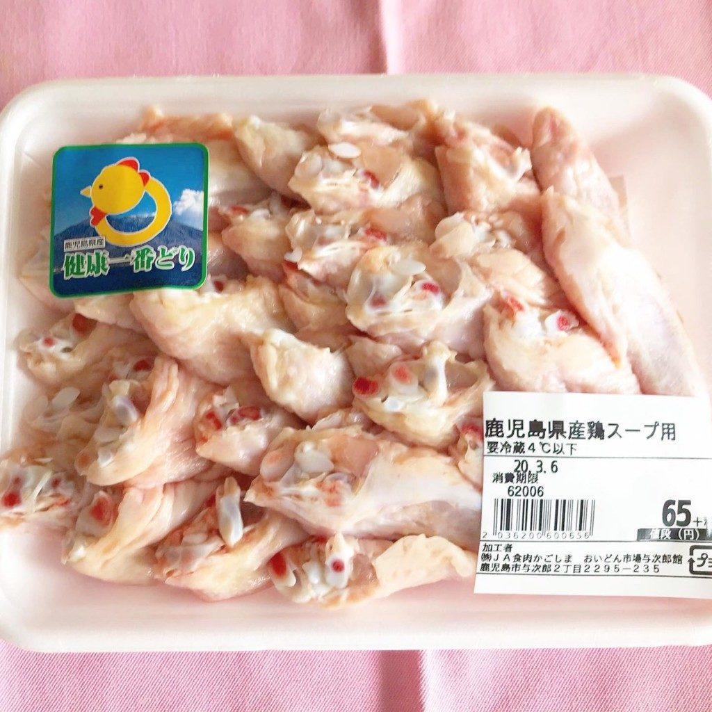 鹿児島産鶏肉