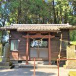 最高神天照大神を祭る「菖蒲神社」鹿児島市吉野町 アクセス