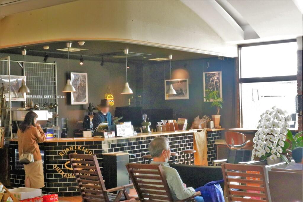 シラハマコーヒースタンド