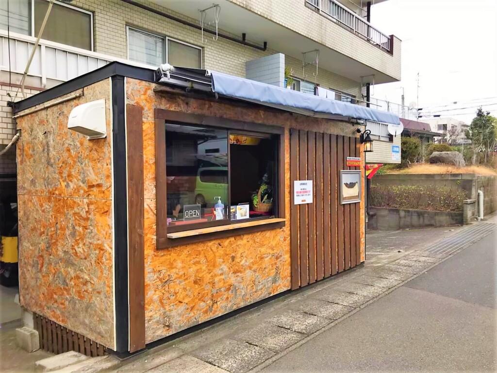 バスクチーズケーキ紫原店