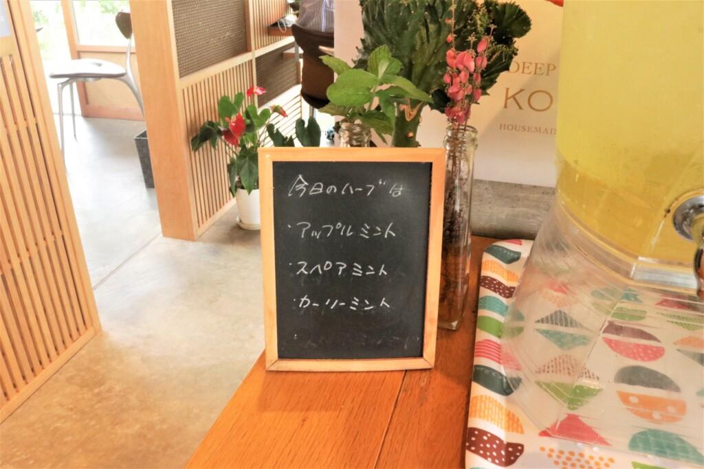 農園ガーデン空・ひみつの花園・テラスカフェ空