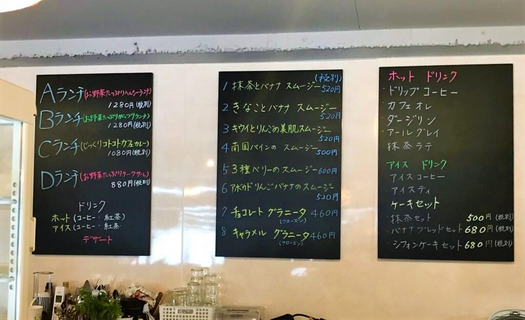 土筆カフェ