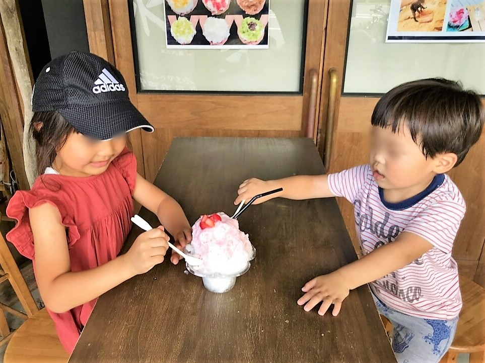 中町氷菓店