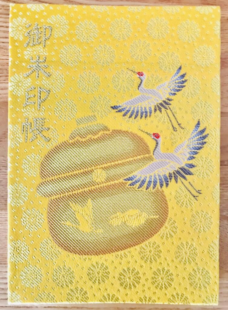 箱崎八幡神社の御朱印帳