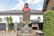 八坂神社の日本一大きな地蔵